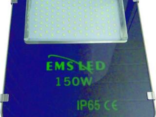 Felinar stradal LED 150W cel mai bun preţ