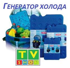 Сумки-холодильники (термосумки)