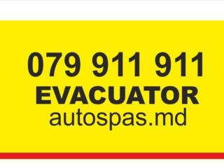 Evacuator Balti autospasmd evacuator Moldova