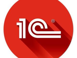 Создание интернет-магазинов и интеграция 1 С модулей