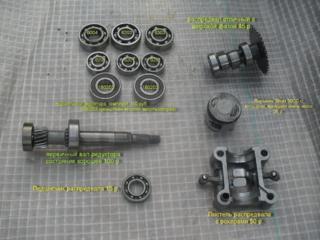 Разборка, Комплектующие к двигателю 139QMB китайского скутера