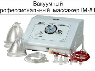 Профессиональный вакуумный массажер IM-818