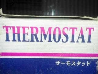 Термостат WV56MC-82.