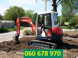 Servicii excavator / Transport utilaje / echipamente / excavatoare