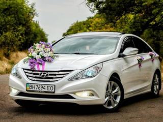 Авто на свадьбу, Hyundai Sonata (YF) Кортежи, Низкие цены