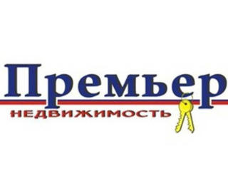 Менеджер по продаже новостроя (Поселок Котовского)