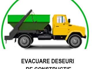 Inchiriere/аренда containere deseuri, mun. Chisinau, 8-9m3, 13 tone