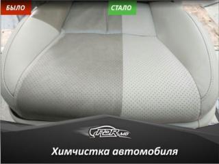 Правильная химчистка салона вашего автомобиля в Кишиневе