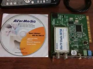 Продам ТВ-тюнер AVerMedia AVerTV Studio 507UA FM