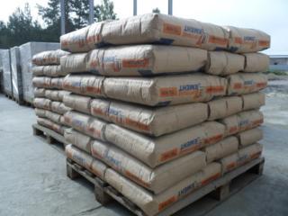 Цемент с доставкой по ПМР. Цены на сайте или по телефону.