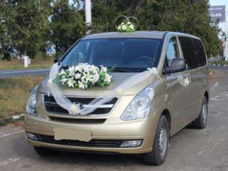 Золотистый Hyundai с украшениями (7 мест) обслужит ваше торжество