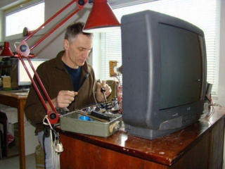 Отели мастера по ремонту телевизоров челябинск отзывы Амурская область