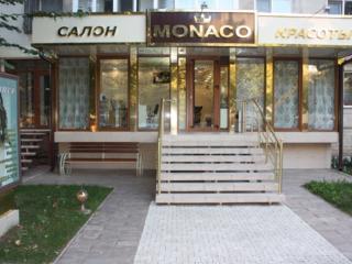 "Центр Тирасполя. Салоны красоты ""Моне"" и ""Монако"""