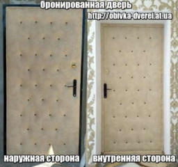 Обивка дверей. Установка замков,