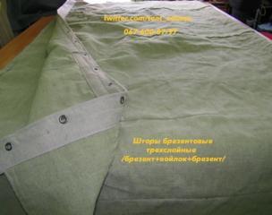 Пошив штор, перегородок и укрытий из брезента и пвх