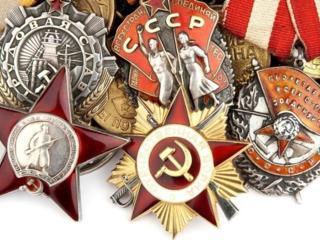 Куплю медали, ордена, значки СССР и Европы. Cumpar medalii, ordine.