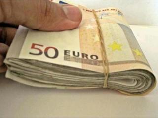 Credite (la 1% pe lună) pentru persoane fizice până la 25 mii euro.
