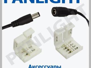 АКСЕССУАРЫ ДЛЯ светодиодной ленты 12v, блоки питания, Panlight, led