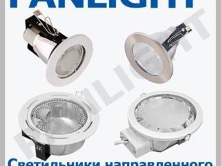 Светильники направленного света, PANLIGHT, светильники DOWNLIGHT, LED