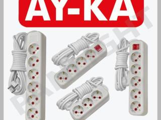Prelungitoare electrice, Panlight, Horoz, AY-KA, prelungitoare, triple