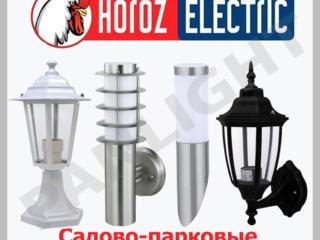 Садово-парковые светильники, УЛИЧНЫЕ Светильники, PANLIGHT, Horoz, LED
