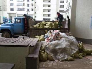 Вывоз мусора, Вывоз строительного мусора!