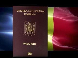 Ajut: Pasaport Roman valabil 1 an/10 ani