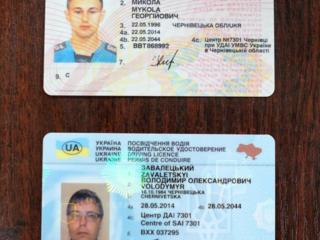 Консультация по обучению и получении водительского удостоверения