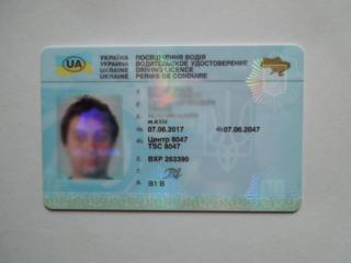 Водительские права удостоверения Киев Украина