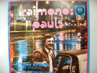 """Пластинка Raimonds Pauls – Laternu Stundā (Estrādes Dziesmas)""""Час фон"""