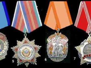 Куплю антиквариат - монеты, медали, ордена, иконы, сабли