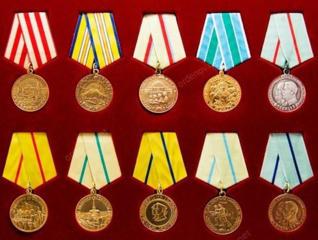 Информация о покупке. Купим любой антиквариат: медали, ордена, монеты