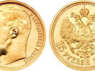 Покупаю монеты СССР, медали, антиквариат, сабли, статуэтки, знаки