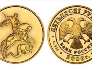 Куплю монеты, медали, ордена, антиквариат СССР и Европы