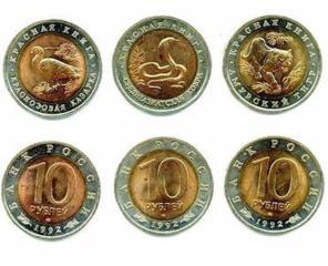Куплю монеты, награды, антиквариат по лучшей цене