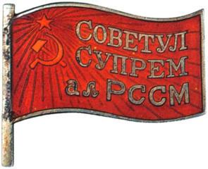 Куплю медали, ордена, монеты, антиквариат СССР и Европы