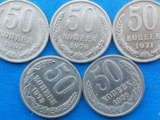 Куплю монеты, ордена, иконы, сабли СССР и России. Дорого!