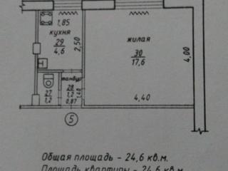 1-комнатная Тирасполь Центр район парка Победа.
