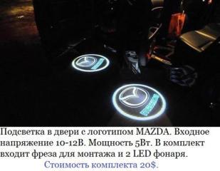 Дворники, подсветка с логотипом, масло для АКПП и гур, масло Idemitsu