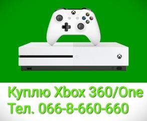 Куплю / Выкуп игровых приставок Xbox 360/One, Sony PS 4 в Киеве