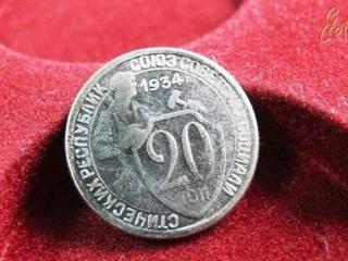 Куплю для коллекции - медали, ордена, монеты, бинокль, кортик