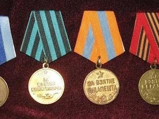 Куплю монеты, медали, ордена, посуду, антиквариат, картины, иконы