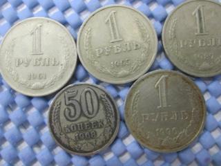 Рубли- годовики