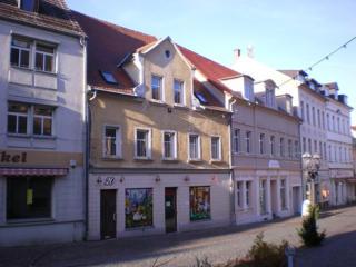 Германия, дом в центре города для успешного бизнеса и получения ПМЖ