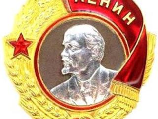 Куплю ордена, медали, значки, монеты, кортики СССР и Европы