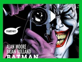 Комиксы Comics.