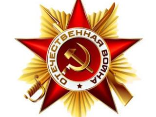 Куплю монеты и награды СССР и России, антиквариат дорого!!!