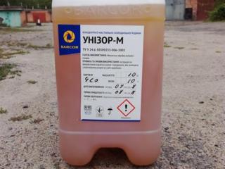 Унизор-М синтетическая СОЖ концентрат 1:20 водоростворимый