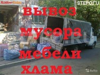 Бельцы транспорт грузчики рабочие вывоз строительного мусора хлама!!!!