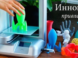 Печатаем на 3Д принтере. 3D печать - 3 рубля грамм. Разные цвета.